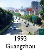 07 1993 Button Guangzhou