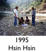 09 1995 Button Hsin Hsin